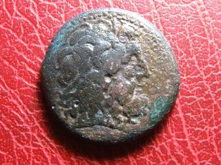 Ptolemy Ii Æ30 Diademed Head Of Zeus Ammon Eagle Club photo