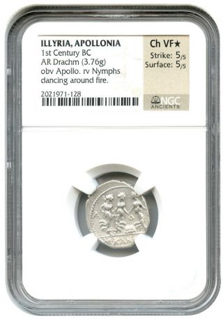 1st Century Bc Drachm Ngc Ch Vf Star (ancient Greek) photo