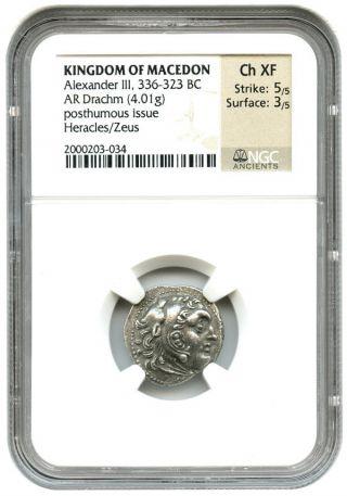 336 - 323 Bc Alexander Iii Ar Drachm Ngc Xf (ancient Greek) photo