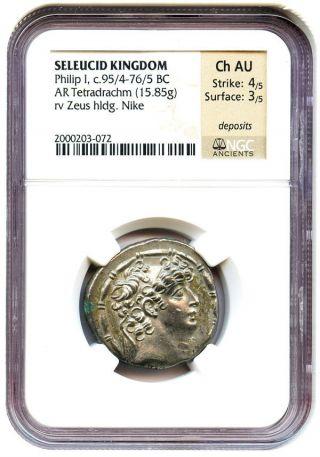 95/4 - 76/5 Bc Philip I Ar Drachm Ngc Au (ancient Greek) photo