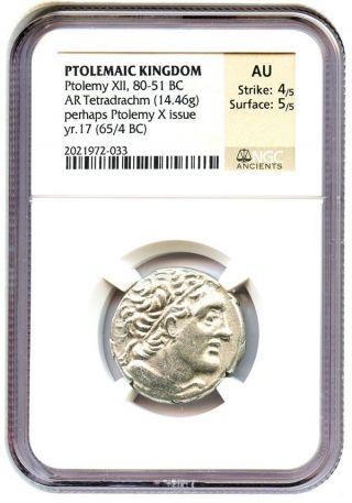 80 - 51 Bc Ptolemy Xii Ar Tetradrachm Ngc Au (ancient Greek) photo