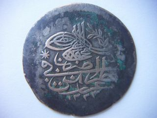 1223/24 40 Para Kurus Islamic Ottoman Turkey Libya Tripoli Trablusgarp Rare Coin photo