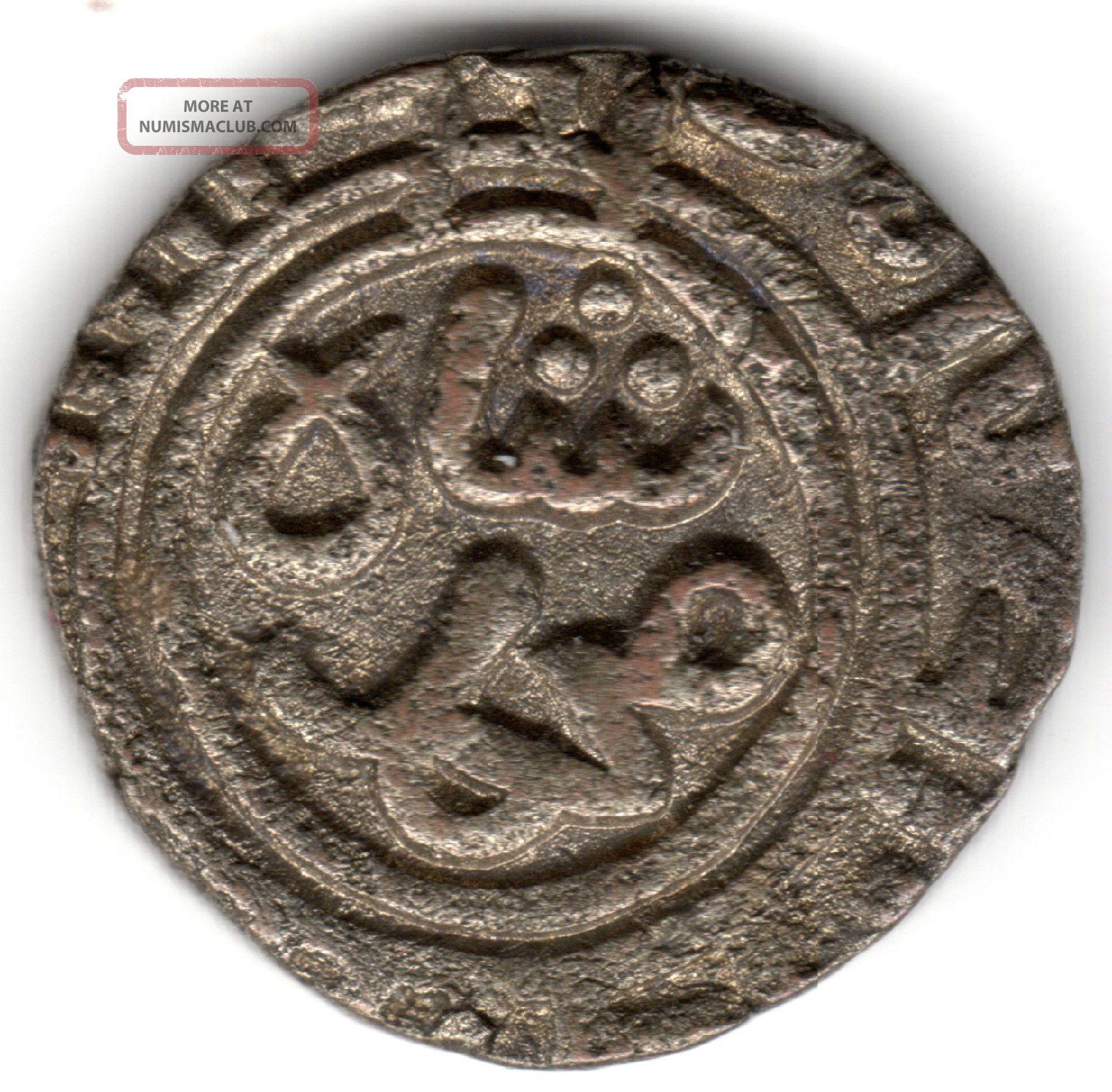 Rare Ancient Coin Silver The Great Sultans Of Delhi ...