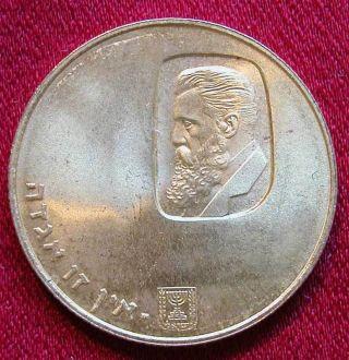 Gold 20 Lirot 1960 - 100th Anniversary - Birth Of Theodor Herzl - Km 30 - Unc photo