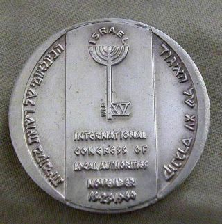 Israel - Silver 35mm - Congress Of Local Authorities 1961 photo