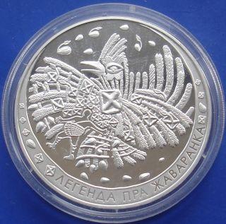 Belarus 2009 Silver Coin Legend Of Skylark Bird Folk Fairy Tales Mythology Proof photo