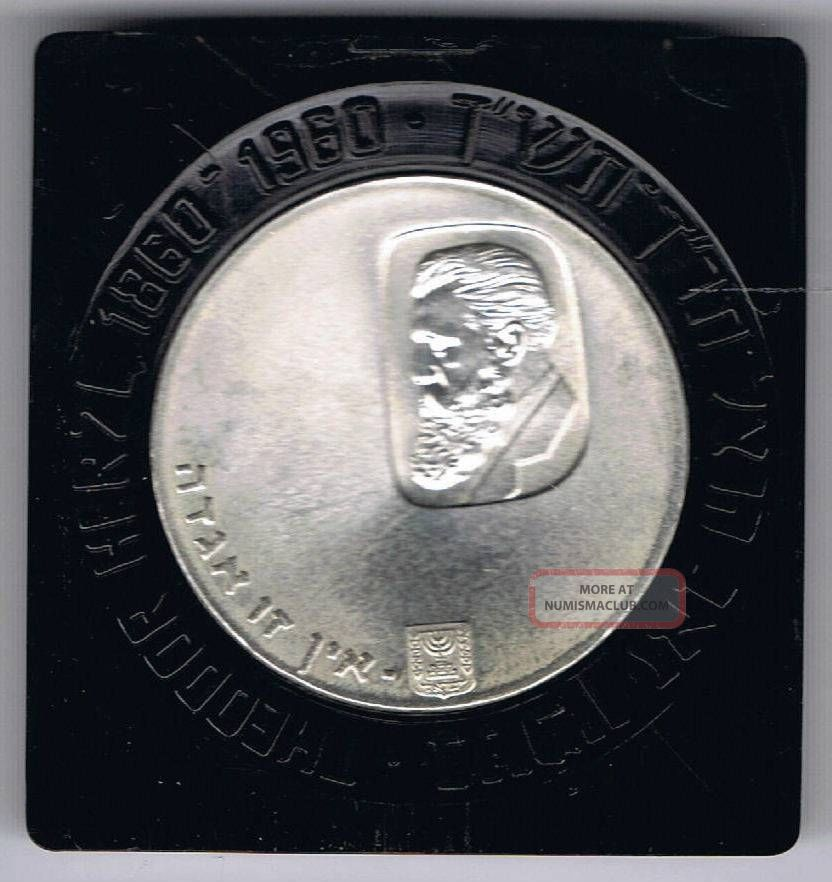 1960 Israel 12th Anniversary Herzl Centenary Pr Coin 25g Silver Orig.  Case 1 Middle East photo