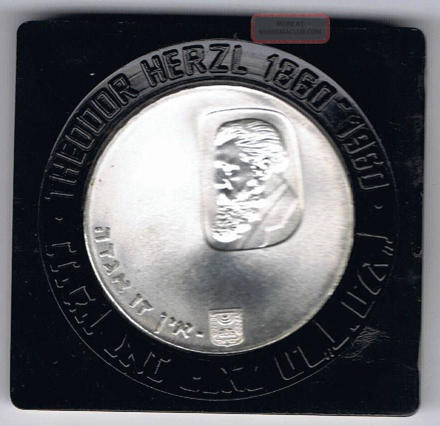 1960 Israel 12th Anniversary Herzl Centenary Pr Coin 25g Silver Orig.  Case 2 Middle East photo