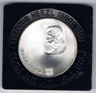 1960 Israel 12th Anniversary Herzl Centenary Pr Coin 25g Silver Orig.  Case 2 photo