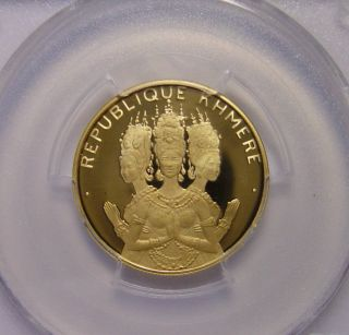 Cambodia 50000 Riels 1974 Gold Pcgs Pr69dcam Cambodian Dancers photo
