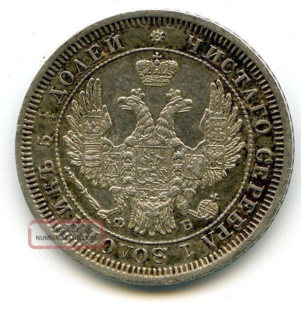 Coin Of 25 Silver Copecks Of 1856.  Russia.  Rare. Russia photo