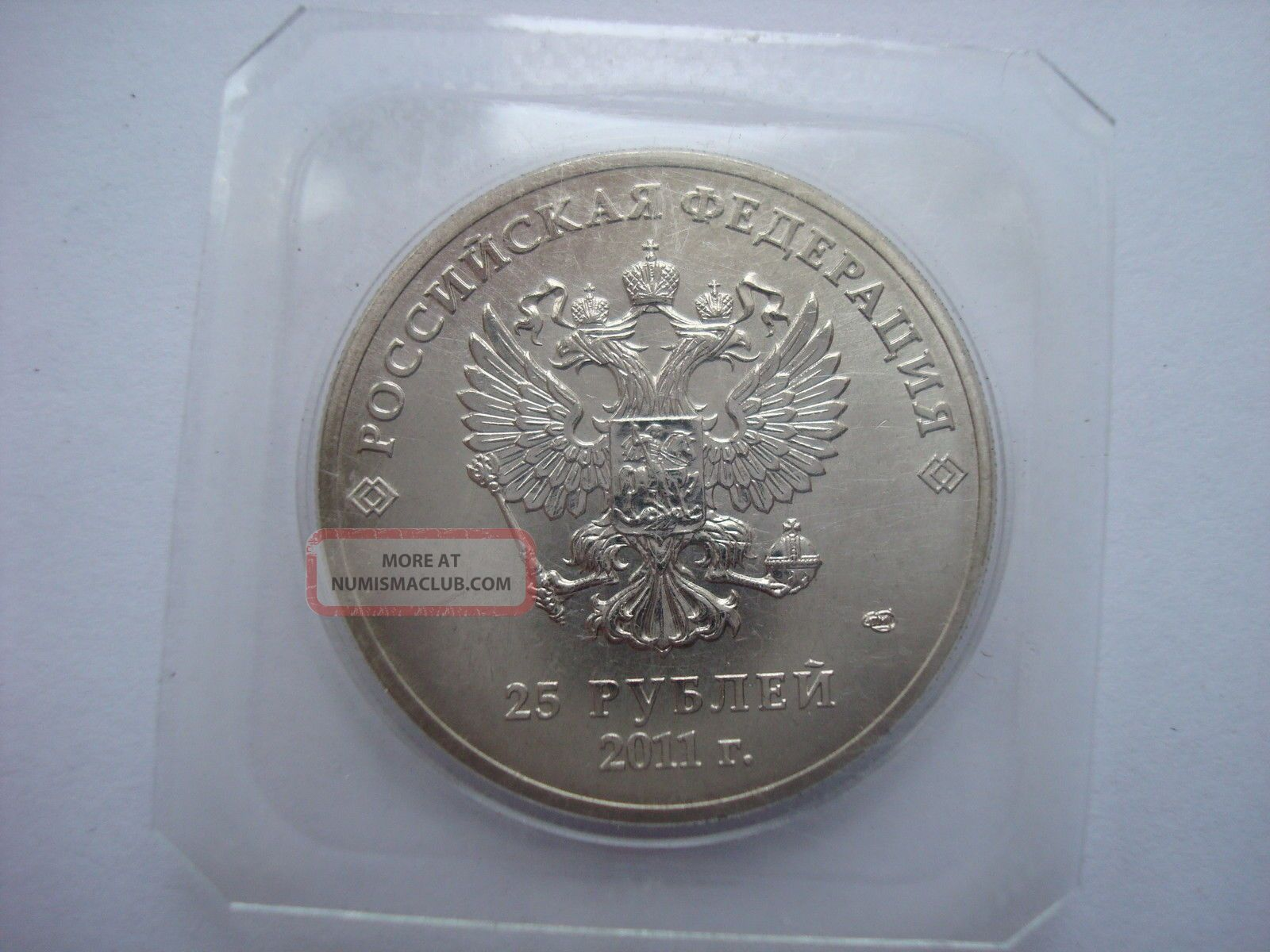 RUSSIA 25 RUBLES 2011 coin Sochi Olympic Games Emblem Russia Russland UNC