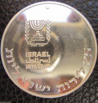 Israel 25 Lira Medal Silver 800 Pidyon Haben Coin 1976 30 Grams In Case photo