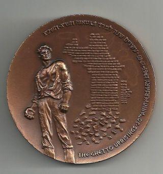 Israel 1963 Warsaw Ghetto Uprising - 20th Annv State Medal 59mm Bronze +box +coa photo