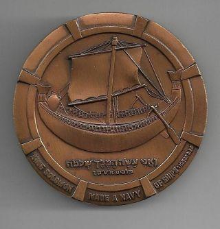 Israel 1964 Ship Shalom/ King Shalomon Made A Navy Of Ships 59mm Bronze Medal 2 photo