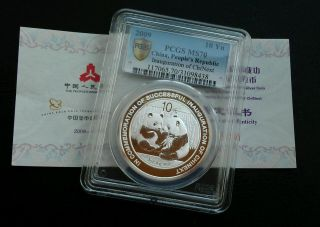 2009 China Silver Panda Coin S10y Inauguration Of Chinext Pcgs Ms70 photo