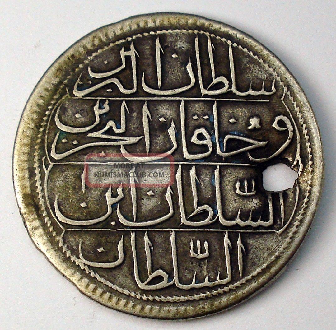Rare R Ottoman Empire 20 Para Ah1187 1 Silver Islamic