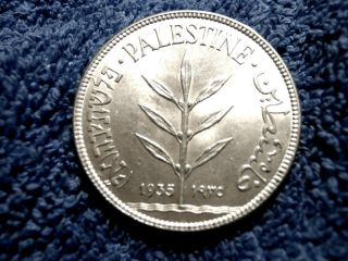 Palestine: 1935 Scarce Silver 100 Mils About Uncirculated++++ To Uncirculated photo