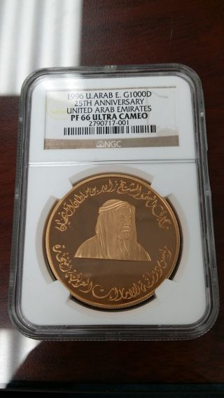1996 U.  Arab E.  25th Anniversary United Arab Emirates Ngc Pf 66 Ultra Cameo photo