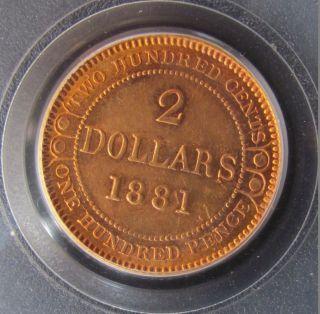 1881 Pcgs Au - 55 Newfoundland $2 Gold Coin; 0.  098ozt Agw; Ultra - Rare photo