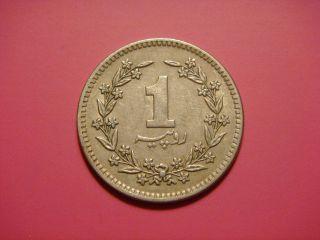 Pakistan 1 Rupee,  1981 Coin photo