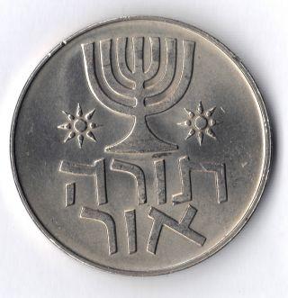 Israel One Lira 1958 First Lira Coin Tora - Or Hanuka Uncirculated Copper - Nickel photo