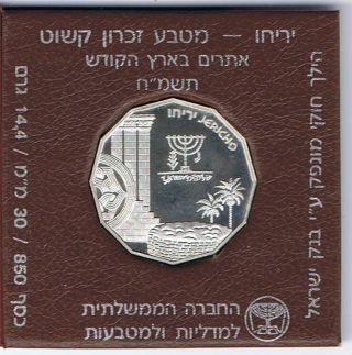Israel 1987 Holy Land Sites Jericho Proof Coin 14.  4g Silver Case photo