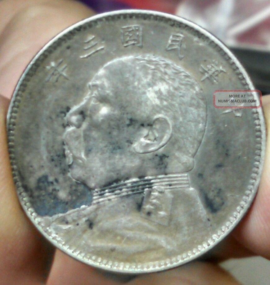 China Fat Man Silver 50 Cents Year 3 1914 One Year