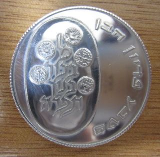 Israel Medal Silver 900 Pidyon Haben Coin Proof 1973 26 Grams In Case photo