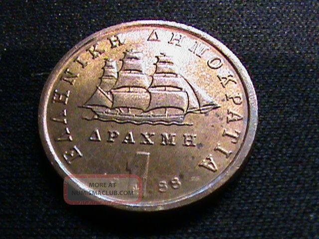 1988 Eaahnikh Hmokpatia Coin Circulated