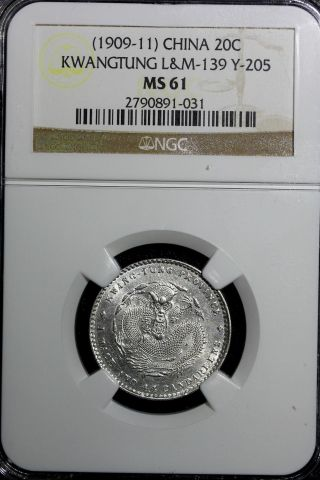 China Kwangtung Province Silver (1909 - 11) 20 Cents Ngc Ms61 Hsuan - T ' Ung Y 205 photo