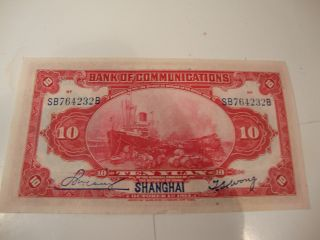 Bank Of Communications 10 Yuan Bank Note Sb764232b Singed Shanghai Oct 1st 1914 photo