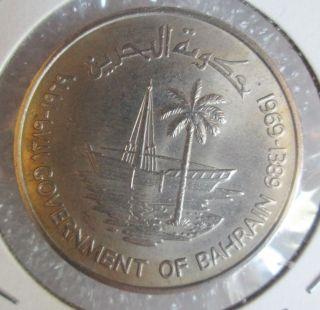 1969 250 Fils Bahrain Coin Sailing Ship Design photo