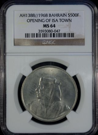 Ah1388//1968 Bahrain 500 Fils Silver Ngc Ms 64 Unc Opening Of Isa Town photo