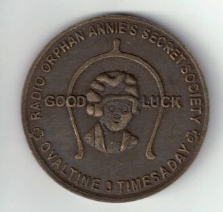 Au Little Orphan Anne ' S Secret Society Good Luck Token photo