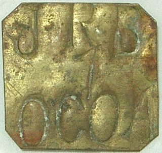 Dominican Republic Nd (c - 1884) Jrb - Ocoa 1 (centavo) Token - - - Rare - - - photo