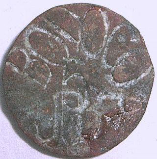 Dominican Republic Nd (c - 1884) Jrb - Ocoa 5 (centavos) Token - - - Rare - - - photo