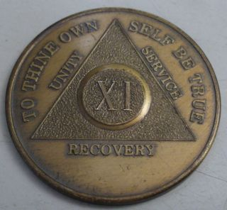 To Thine Own Self Be True Xi Unity Service Recovery Metal Coin / Token photo