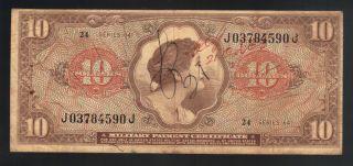 $10 Usa Military Payment Certificate Vietnam Mpc 641 Vietnam Soldier Money M63 photo