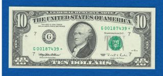 AC 1995 $5 Chicago FRN star PCGS 66 PPQ G-* block Fr 1985-G*