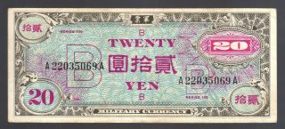 Japan Ww2 Military Payment 20¥ Yen Note Amc Allied Us Military Certificate Navy photo