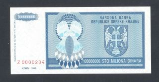 Croatia - Krajina,  100 000 000 Dinara 1993 Unc Replacement Serial Prefix: Z photo