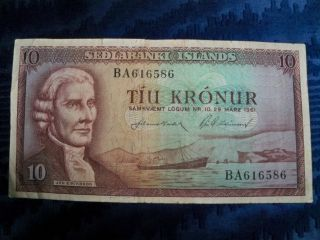 Collectible Sedlabanki Islands - Iceland 10 Kronur Note 1961 319 photo