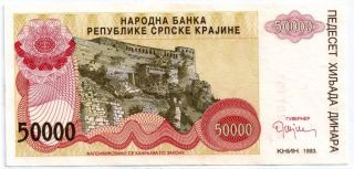 Croatia Bank Note 1993 Fifty Thousand Dinara In Protective Sleeve photo
