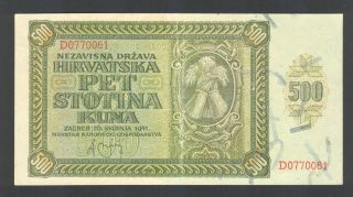 Croatia (nazi Period Ww2) - 500 Kuna 1941 Banknote/note - P3 / P 3 - Xf photo