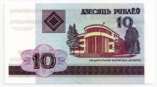 2000 Belarus Bank Note 10 Rublei In Protective Sleeve photo
