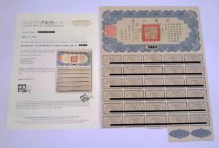 China Liberty Bond 1937 Denomination 5$ With Scripo - Pass Authentication photo