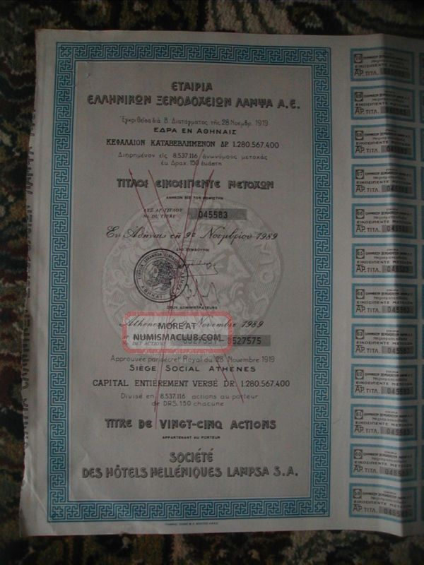 Greece 1989.  Greek Hotels Lampsa Sa,  Bond,  Stock Certificate Title Of 25 Shares. World photo