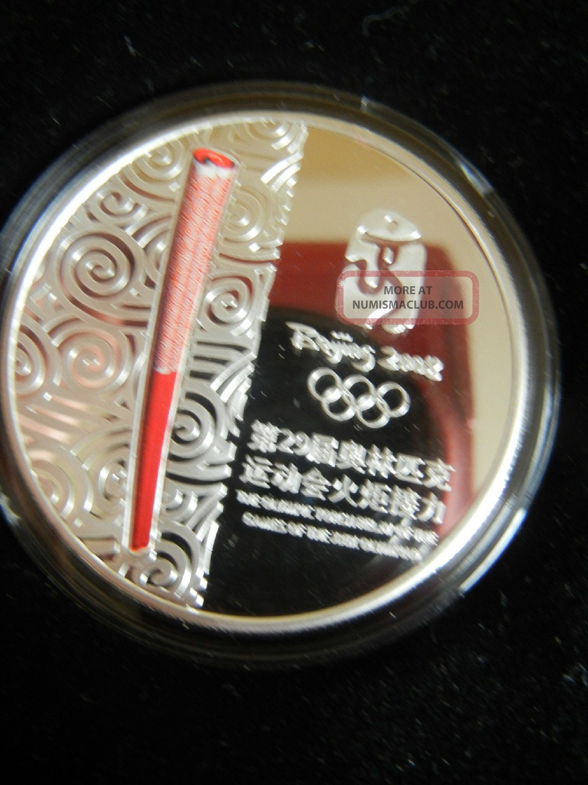 Mint Commemorative Medallion Of Torch Relay Beijing 2008 Olympic Games Olympic Memorabilia