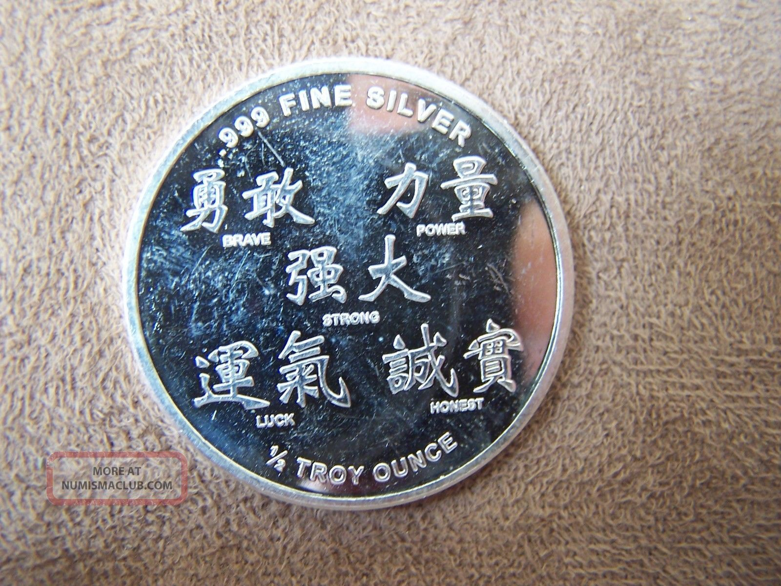 1 2 Troy Ounce 2012 Year Of The Dragon Pure Silver Art